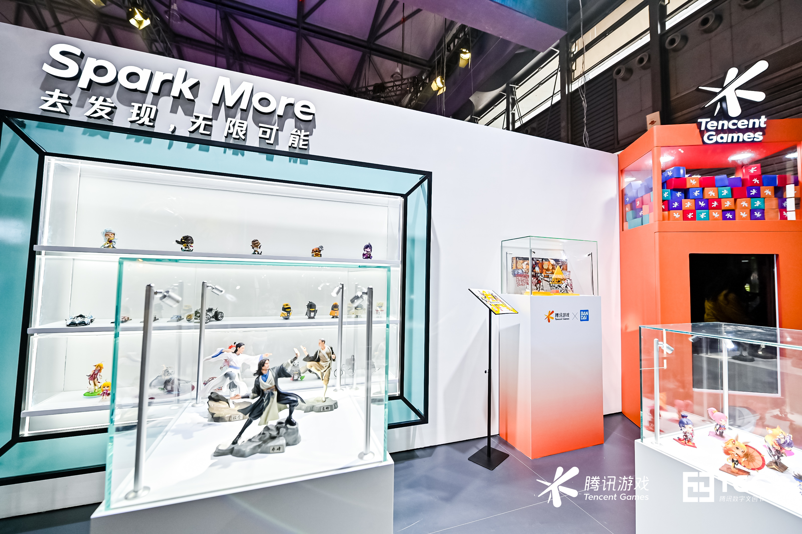 ChinaJoy2020如期开幕,品牌升级后腾讯游戏首度参展亮点十足