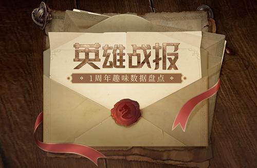 《魔法门之英雄无敌:王朝》1周年主题站火热上线!精彩活动不停歇!