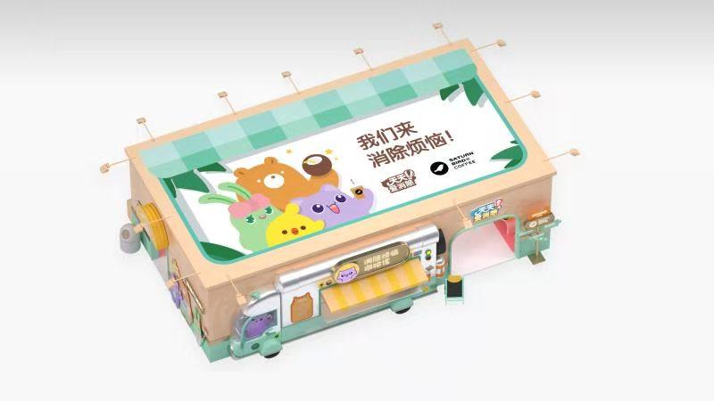 """《天天爱消除》亮相TGC2020, """"消除烦恼咖啡馆""""即将暖萌开业"""