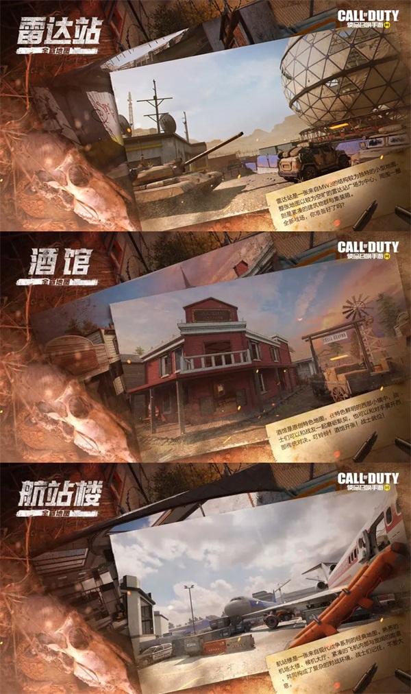 《使命召唤手游》新版本重磅登场,与《第一滴血2》《虎胆龙威》开启史诗级联动