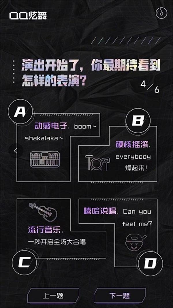 """解锁夏日潮流穿搭! QQ炫舞暑期音乐节带你""""乐享一夏"""""""
