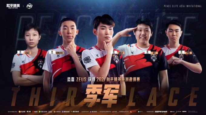 WBG战队加冕称王!PEI 2021和平精英亚洲邀请赛总决赛圆满收官!