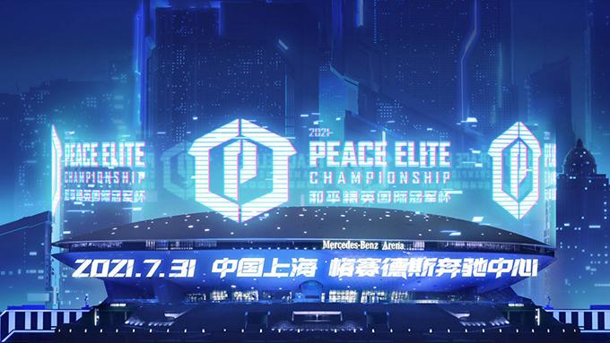 2021 PEL S2赛季圆满落幕,TJB战队夺冠出征PEC和平精英国际冠军杯
